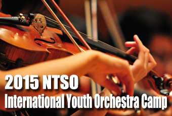 2015 NTSO International Youth Orchestra Camp