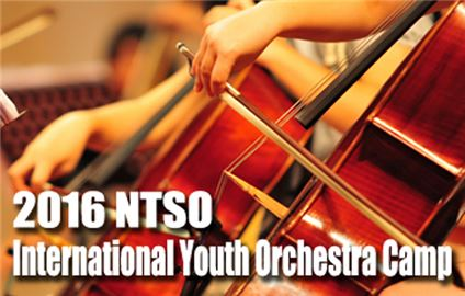 2016 NTSO International Youth Orchestra Camp