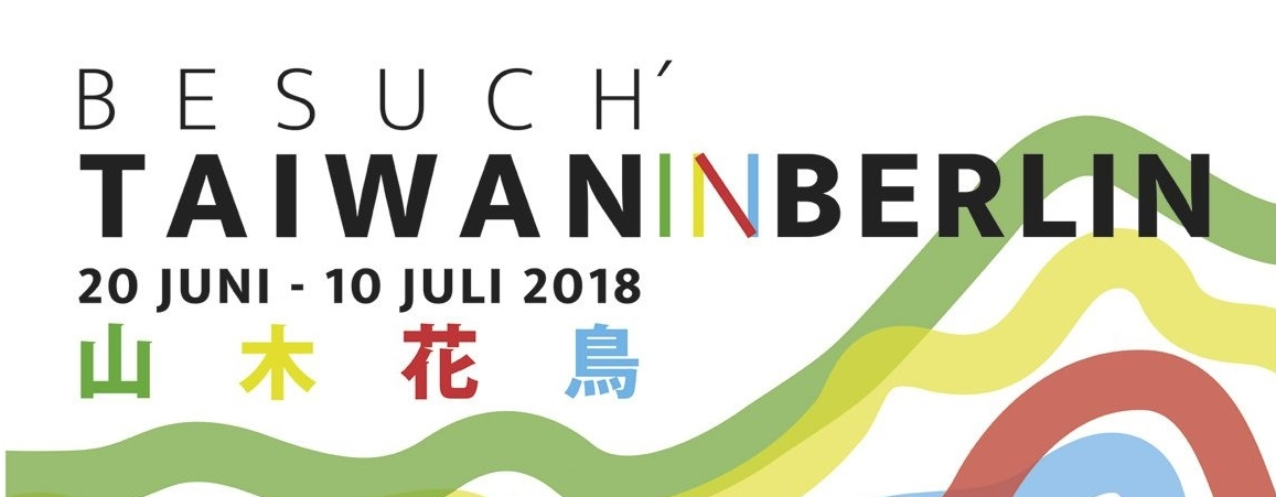 Nature-themed Taiwanese fine arts exhibition to open in Berlin[另開新視窗]
