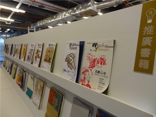 Special Exhibitions and Promoted Books