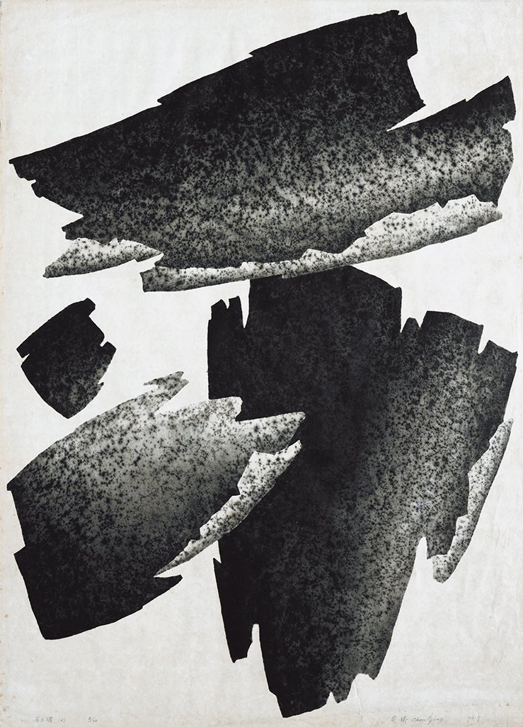 CHOU Ying〈In Praise of Rocks 3〉1983  Hybrid Version  109×75 cm