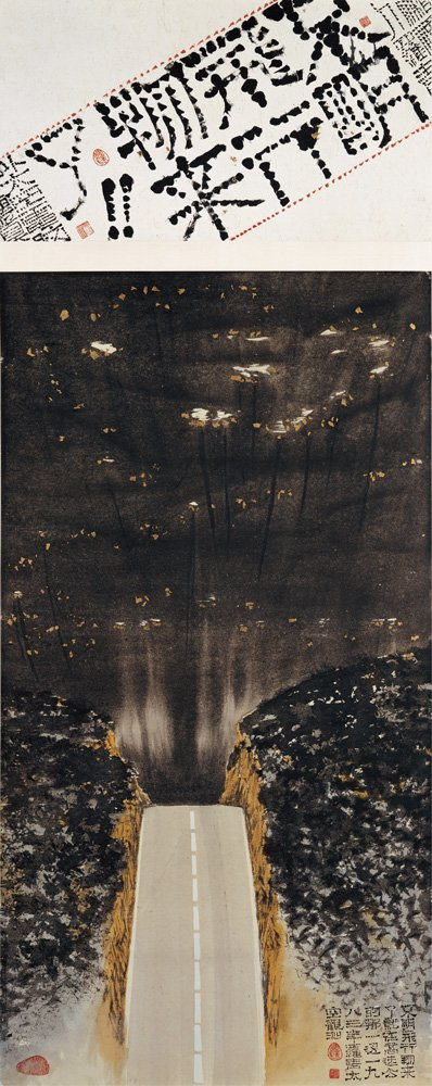 LUO Cing〈UFO〉1983 Ink, color on paper 187.6×74.3 cm