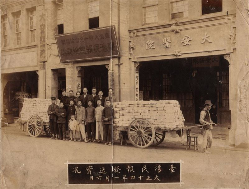 Chiang Wei-shui hoped the Taiwan People's Newspaper would awaken Taiwanese social and political consciousness. Photo: Chiang Wei-shui and the staff of the Taiwan People's Newspaper in front of Da'an Hospital, 1925. (Source: Chiang Wei-shui's Cultural Foundation)