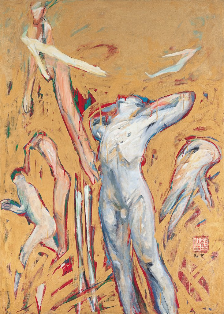 Gu Fu-sheng〈Heat〉1985 Oil on canvas 125.5×89 cm