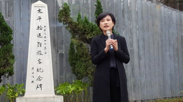 Culture Minister Cheng Li-chiun inaugurates the park housing the Taiping Steamer Monument inscribed with calligraphy by the late master Yu You-ren.