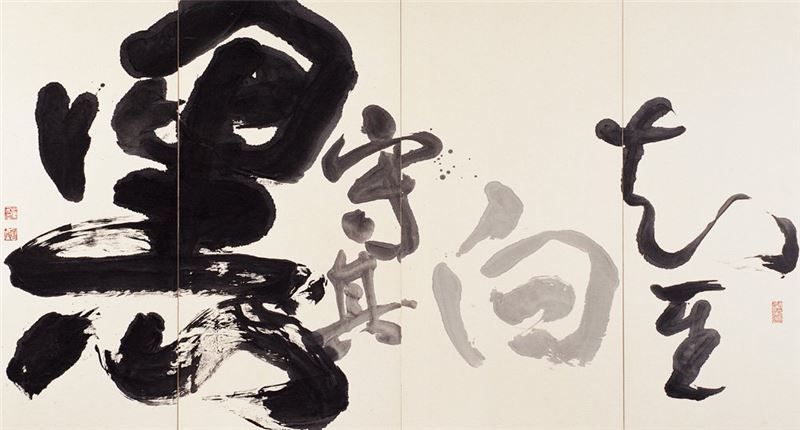DONG Yang-zih〈Know the Right yet Speak Nothing Against the Wrong〉1990 Ink on paper 132.6×247.5 cm