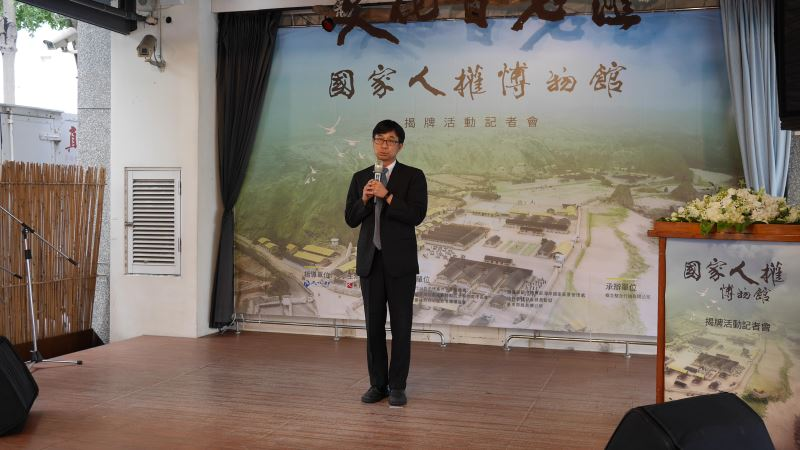 Director Chen Jung-hong of the National Human Rights Museum held a press conference on May 10 to outline his future vision for the museum prior to the grand opening on May 17.
