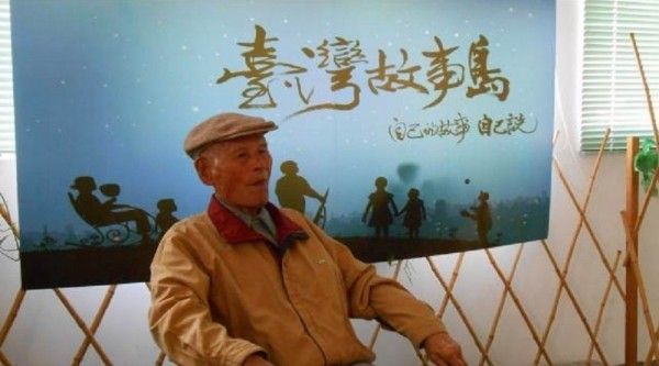 Chen Chi-tsung sighed a lot when he shared his memories of surviving the war.