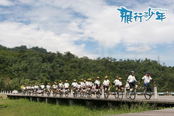 In the summer of 2006, more than 30 of these kids set off for a 20-day around-the-island tour on unicycles.