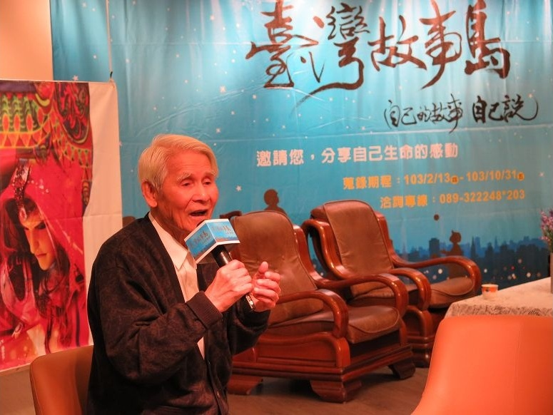 Retired public servant Wang He-sheng, dubbed
