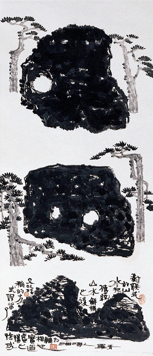 LUO Cing〈A Couplet of Landscape Painting〉Detail
