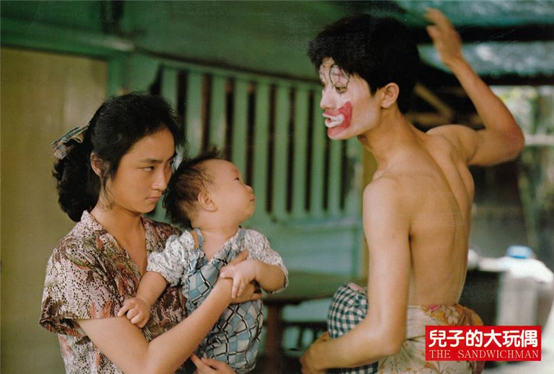 The omnibus film showcases several downbeat characters who struggle to survive in the developing country of Taiwan.