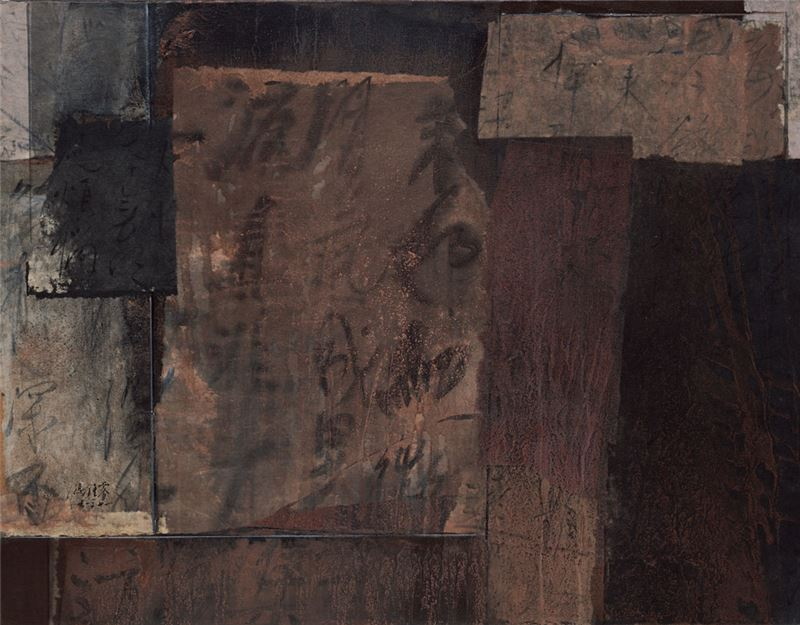 Feng Jung-ruei〈91-21〉1991 Mixed media 91.5×121 cm