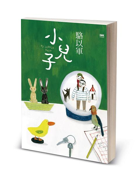 Front cover, Luo Yijun's recent essay collection, My Little Boys (Source: INK Literary Monthly Publishing Co., Ltd.)