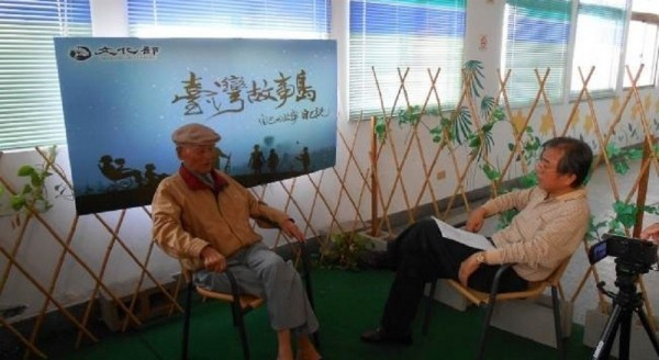 Chen Chi-tsung (left) pictured at the Story Collection Station of the National Tainan Living Art Center in 2014.
