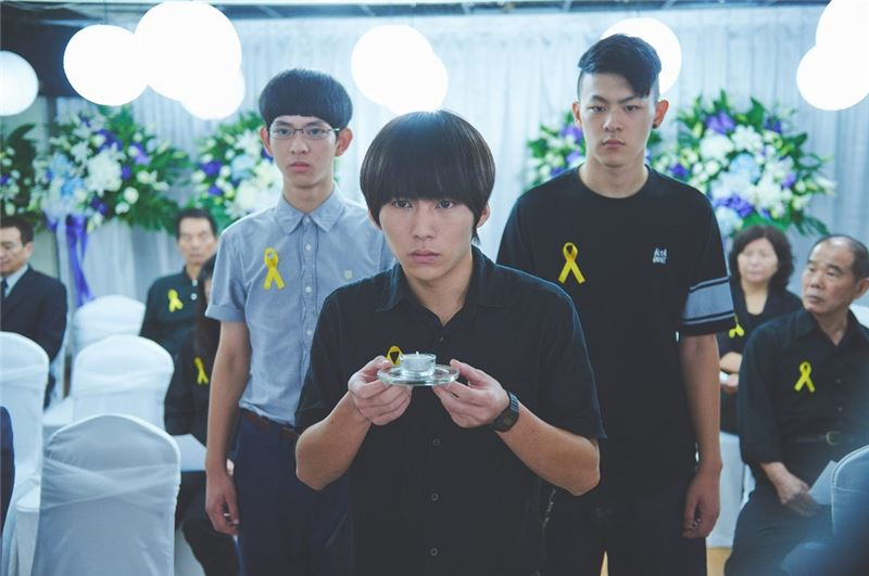 CHANG attempts a detective film told through the eyes of a victim of bullying