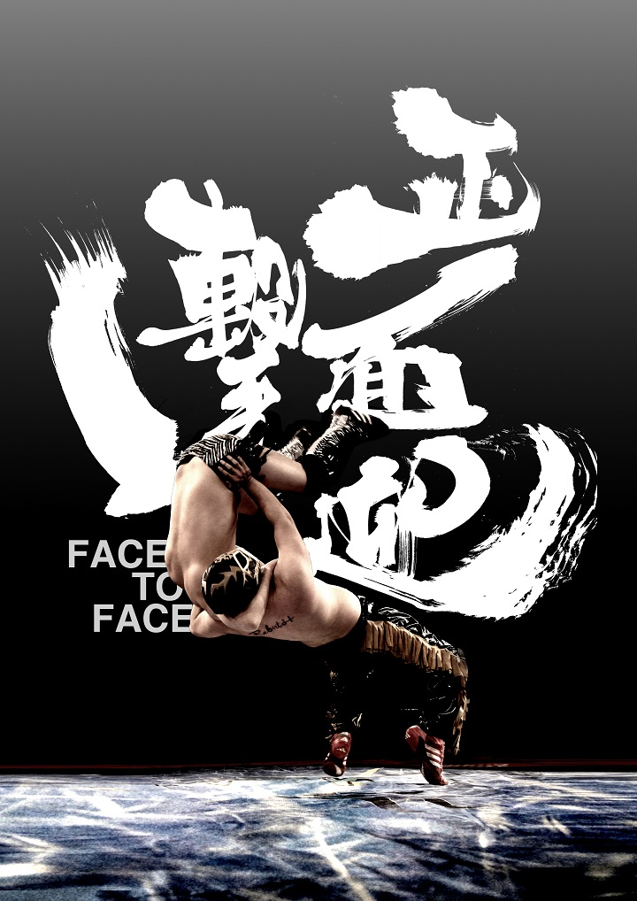 It requires wrestlers to withstand pain in the midst of violent movements,