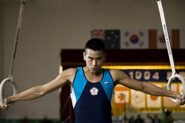 Growing up in a small town, Ashin spends his entire life training to be a professional gymnast in the national team.