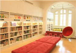 Children's Literature Reading Room