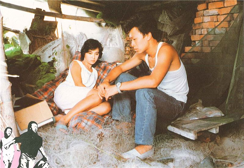 A-Cheng falls in love with Hsiao-hui, a beautiful prostitute who sells herself to a brothel to pay off his debts. On the run from both criminals and the police, the star-crossed lovers flee through Taiwan.