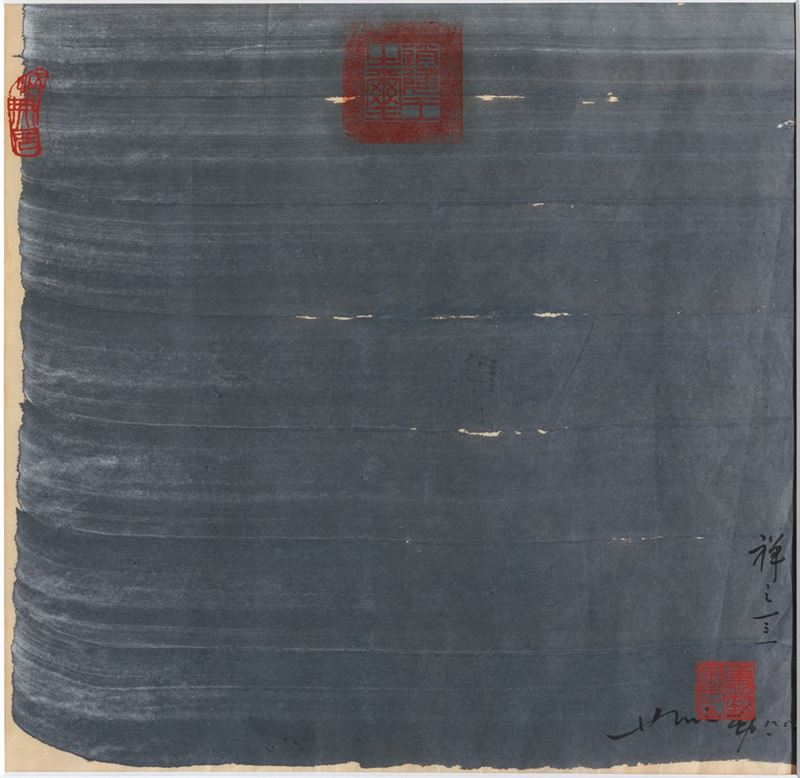 Shiao Chin〈Zen No.131〉 1988 Ink, color on paper 63×64 cm