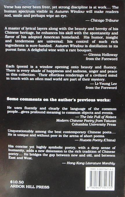 Back Cover, William Marr's selected English poetry Autumn Window (Source: William Marr)