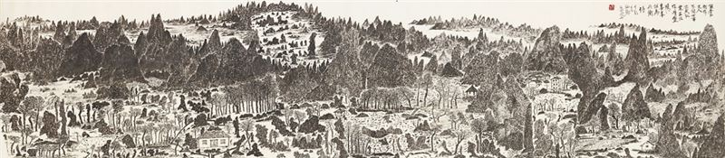 YU Peng〈Fairy Land〉1998 Ink on paper 53×232 cm