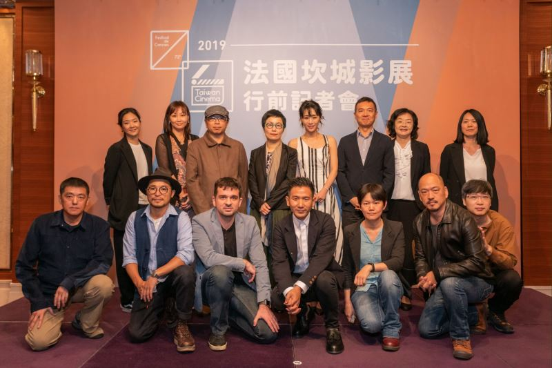 Taiwan thriller, VR productions at Cannes