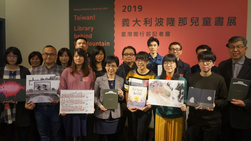 Taiwan illustrators at Bologna fair