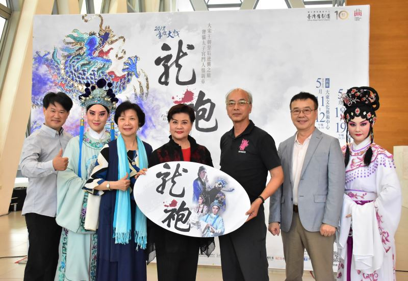 Flag Bangzi production to debut in Kaohsiung