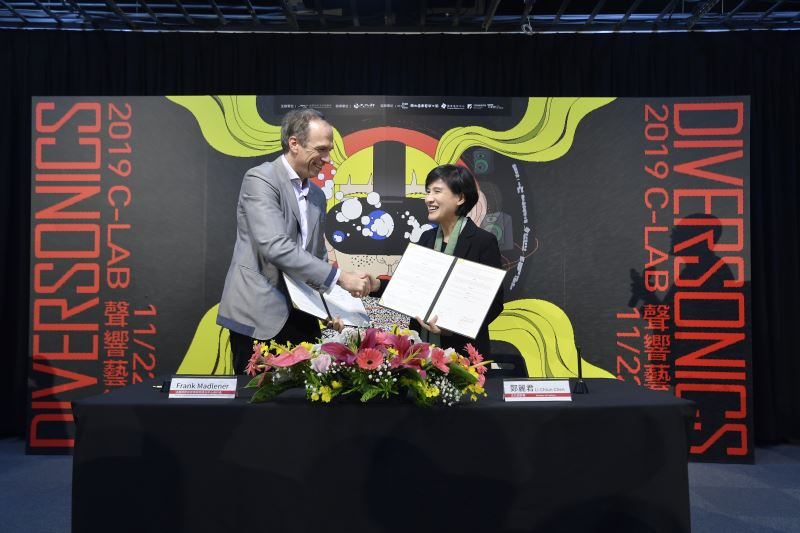Taiwan, France launch sound lab in Taipei
