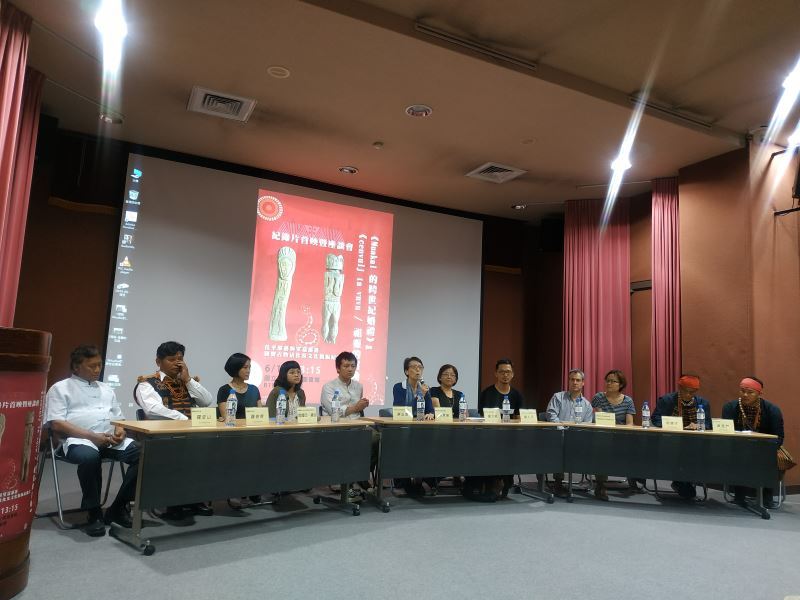 Taiwan releases documentaries on indigenous treasures