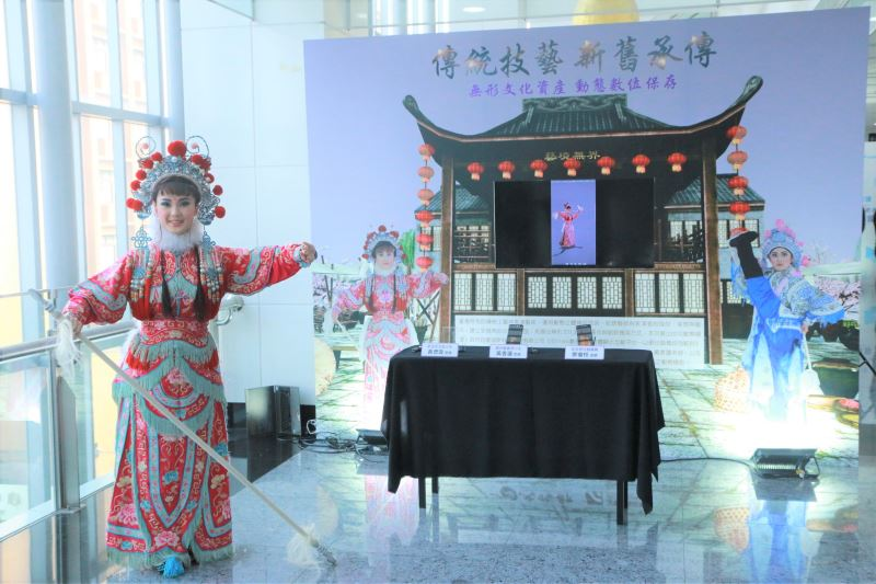 Taiwan steps up efforts combining art with technology
