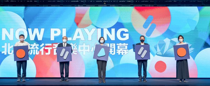 Taiwan launches first pop music center