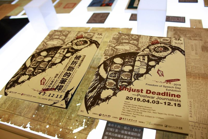 Press freedom exhibition kicks off in New Taipei