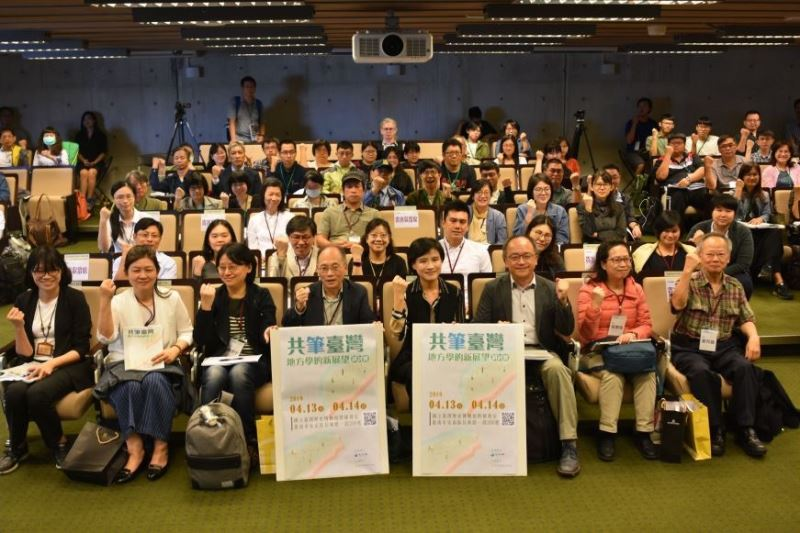 National forum held on regional history, local studies