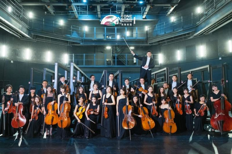 One Song Orchestra