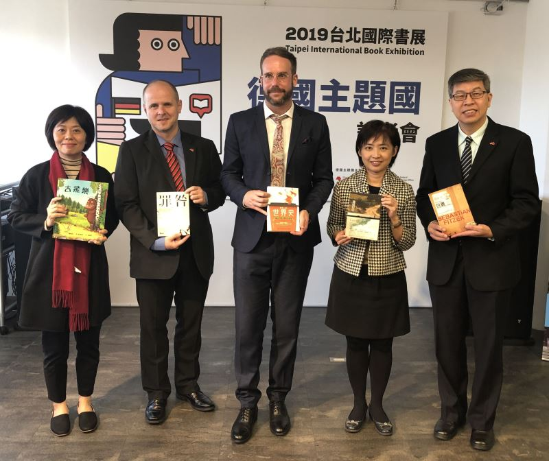 Germany named guest of honor for Taipei book fair