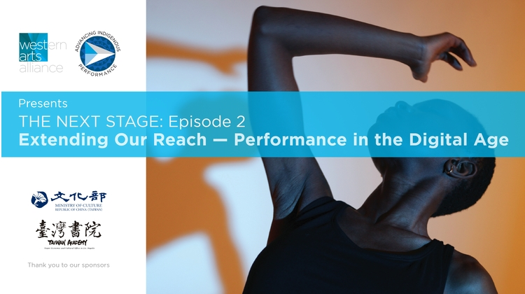 """""""Extending Our Reach – Performance in Digital Age"""""""