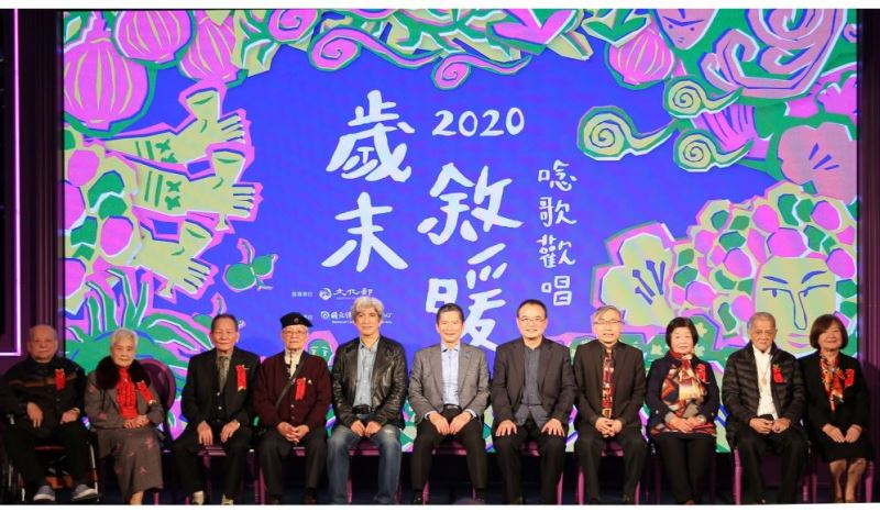 Traditional performing artists gather for year-end party
