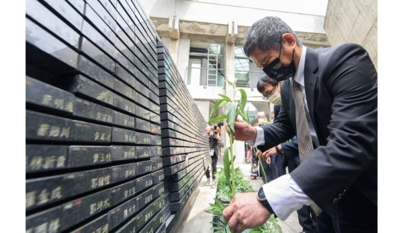NHRM holds memorial service for White Terror victims