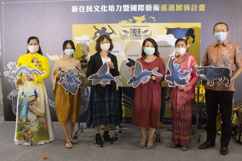 Southeast Asian culture events in southern Taiwan