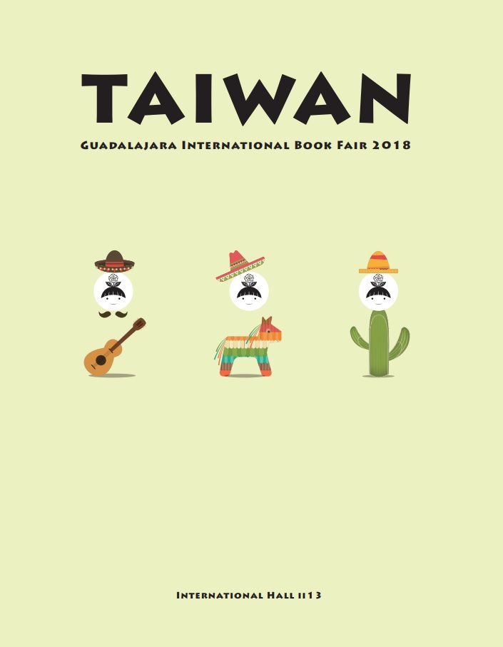 Taiwan pavilion at Guadalajara book fair