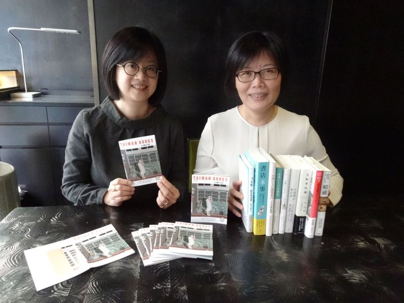 Booklets published in Japan to promote Taiwanese culture