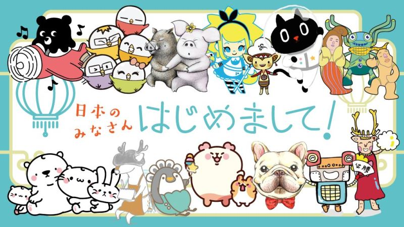 Taiwan-designed brand characters to showcase in Japan