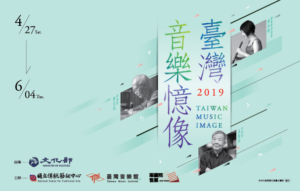 Concerts on iconic Taiwan composers slated for Taipei