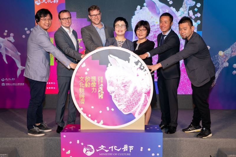 Forum spurs cultural applications of technology