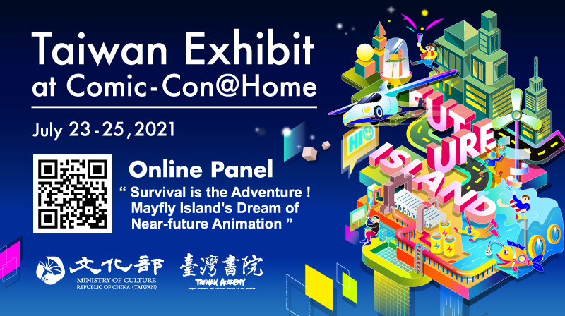 Biggest US comic expo features Taiwanese sci-fi comics