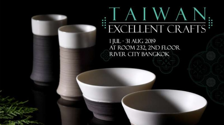 Bangkok showcase of Taiwan's excellent crafts