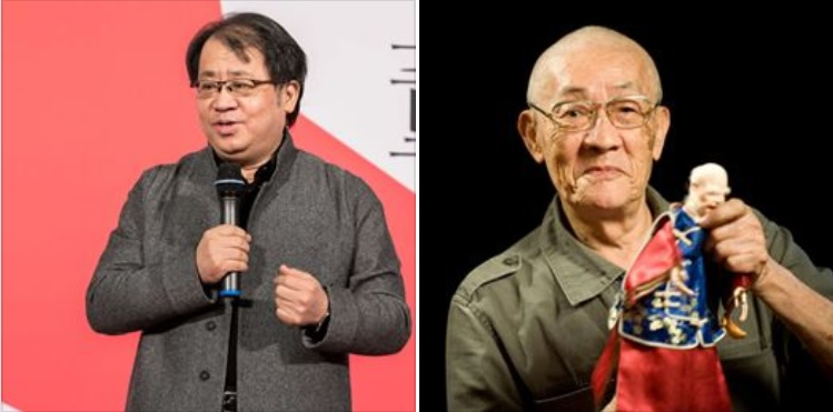 Percussionist, puppetry master receive national award
